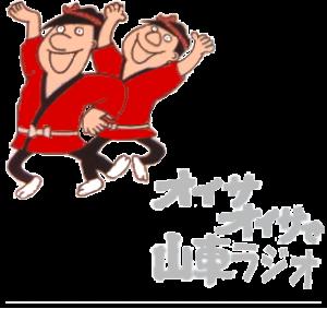 oisa_logo